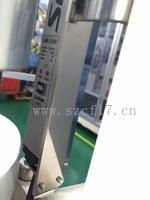 韩国SANIL山一光幕传感器SMB-1202B
