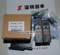 HOKUYO北阳自由电源型光电开关PLX-403W