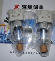 SMC过滤器AF30-02-A