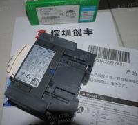 施耐德交流接触器LC1D50AM7C,LC1D50A