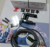 日本北阳U型光电开关FBX-25JCD