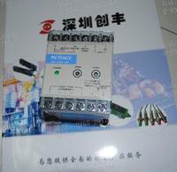 KEYENCE日本基恩士AS-440-05涡电流位移传感器