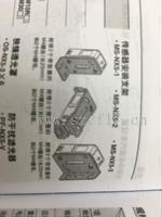 日本松下光电开关安装支架MS-NX5-3