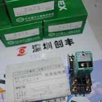 TAKEX日本竹中控制器PA71