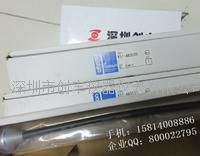 OMRON静电消除器喷嘴KS1-ANDC30