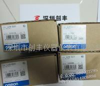 OMRON欧姆龙CJ1W-0D261,CJ1W-ID231