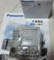 Panasonic日本松下AFPXOL14R-F