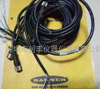 BANNER美国邦纳电源线MQDEC2-506