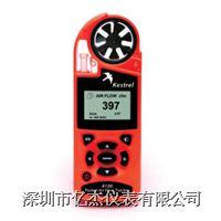Kestrel® 4100手持气流跟踪 Kestrel4100
