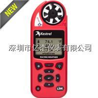 深圳供应NK kestrel气象仪气象赛车仪/风速计