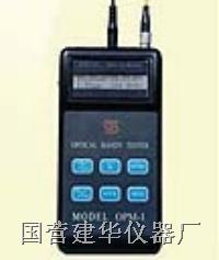 光功率计 OPM-1B