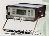 话路分析仪 CE1027