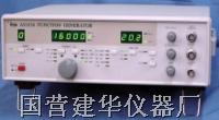 函数信号发生器 AS1636
