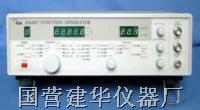 函数信号发生器 AS1637