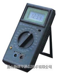 手持式LCR测试仪 MT-4070D