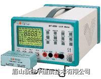 台式LCR测试仪 MT-4090