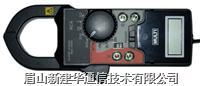 漏电流钳形表 MCL-400D