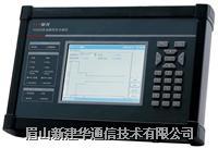 PCM话路特性分析仪 XG2038