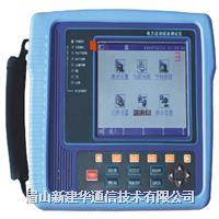 XJH4500電力遠動測試儀/誤碼儀
