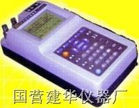 手持式电平振荡器 TX5112L