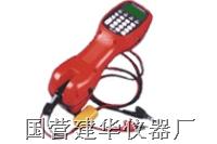 智能查线仪 ST230