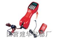 综合智能测试仪 ST231B