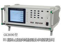 GK3690阻波器.结合滤波器自动测试仪 GK3690
