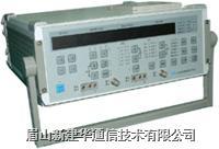 GT-2A型PCM话路特性分析仪 GT-2A
