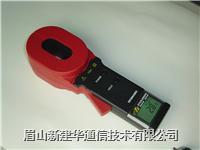 ETCR2000A+單鉗口接地電阻測試儀 ETCR2000A+