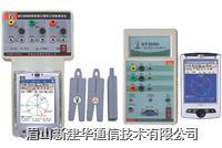 智能三相電力參數測試儀 SY3000系列