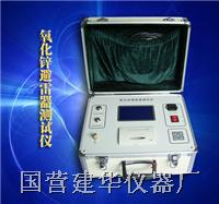 氧化锌避雷器测试仪 YBC-III