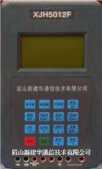 XJH5012F线路电平测试仪 XJH5012F