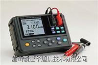 蓄电池内阻测试仪 3554