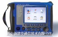 GT-701F型ADSL2+測試儀(彩屏) GT-701F