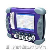 XJH1200C型2M数字传输分析仪 XJH1200C