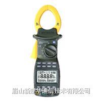MS2205钳形谐波功率表 MS2205