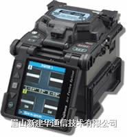 FSM-60S光纤熔接机 FSM-60S