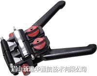 TTG10型纵向开缆刀 TTG10