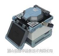 XJH-F600P型FTTH光纤熔接机 XJH-F600P