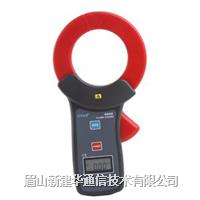 ETCR6800高精度钳形漏电流表 ETCR6800