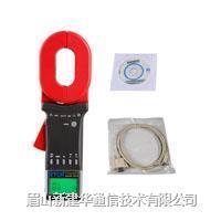 ETCR2000E+單鉗口接地電阻測試儀(優異型) ETCR2000E+