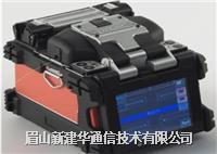TYPE-81C光纤熔接机