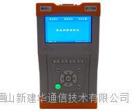 BT-7100蓄电池内阻容量分析仪 BT-7100
