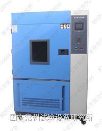 氙灯老化试验箱 SN-系列-风冷