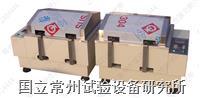 水浴振荡器 SHZ-88