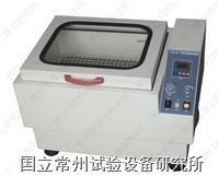 气浴振荡器 THZ-82
