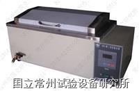 三用恒温水箱 HH-W420
