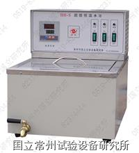 超級恒溫水浴 HH-601