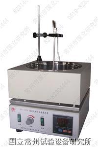 集热式磁力搅拌器 DF-101S
