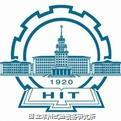 哈尔滨工业大学深圳研究生院